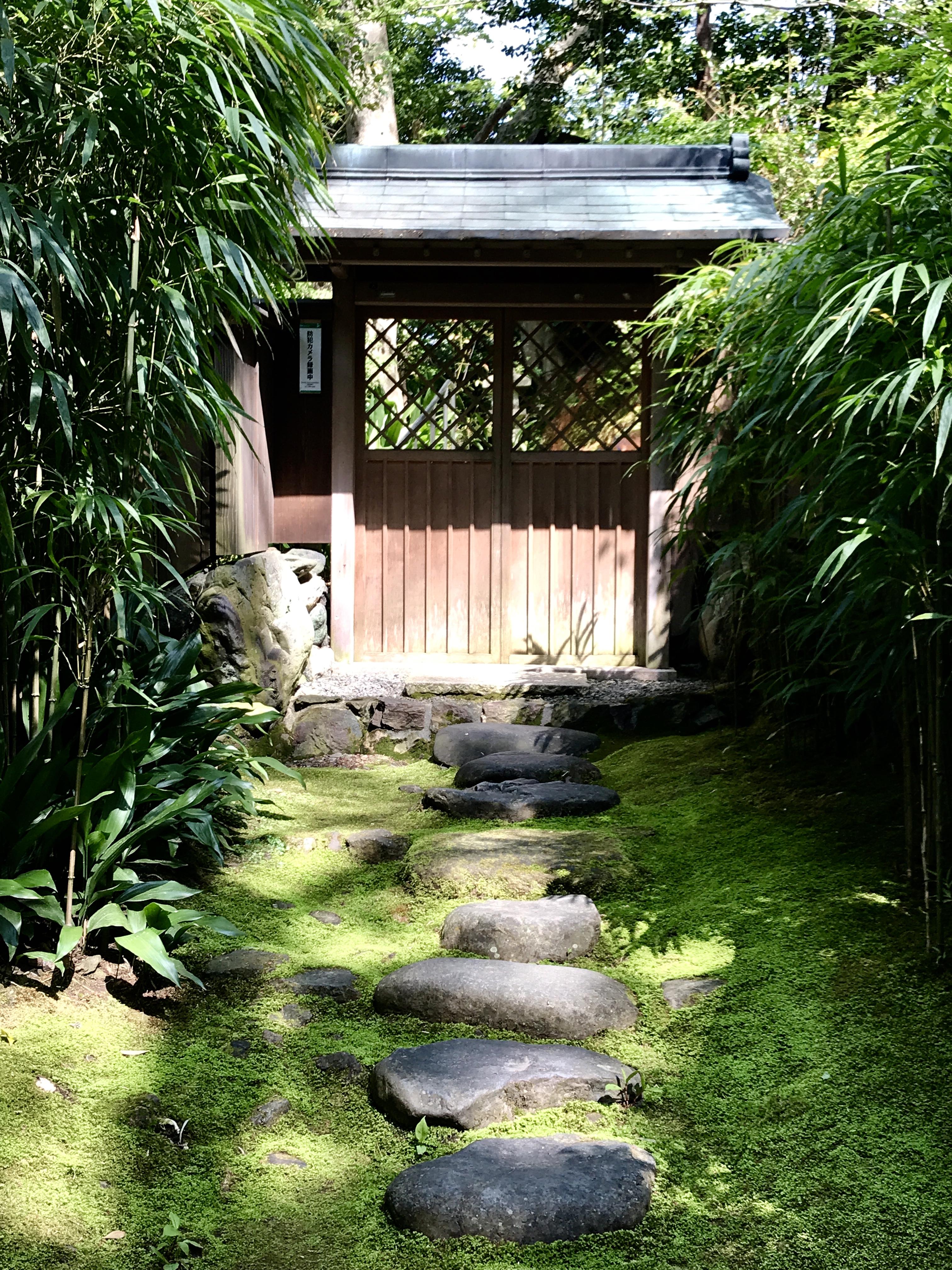 Kyoto Garden Gate